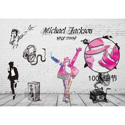 Müzik Dans - duvar posteri müzik dans TM-615