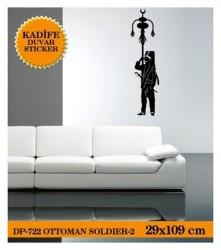 Coart Kadife Önemli İnsanlar - KADİFE DUVAR STICKER OTTOMAN SOLDIER-2 29,5X109,5 CM