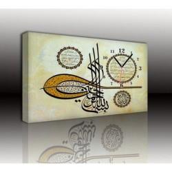Mykağıtcım Kanvas Saat 30x40 cm - kanvas saat 30-40 (102)