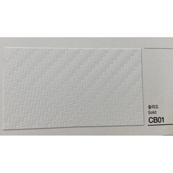 Kointec Karbon - Kointec Kalın Yapışkanlı Folyo CB001<br>123cmx1mt