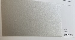 Kointec Metal - Kointec Kalın Yapışkanlı Folyo IM912-1 Düz Metalik<br>123cmx1mt