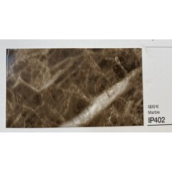Kointec Marble - Kointec Kalın Yapışkanlı Folyo IP402<br>123cmx1mt