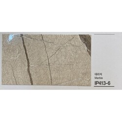 Kointec Marble - Kointec Kalın Yapışkanlı Folyo IP413-6<br>123cmx1mt