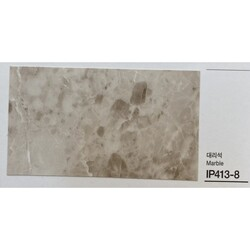 Kointec Marble - Kointec Kalın Yapışkanlı Folyo IP413-8E<br>123cmx1mt