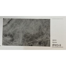 Kointec Marble - Kointec Kalın Yapışkanlı Folyo IP413-9E<br>123cmx1mt