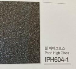 Kointec Metal Highgloss - Kointec Kalın Yapışkanlı Folyo Parlak IPH604-1<br>123cmx1mt