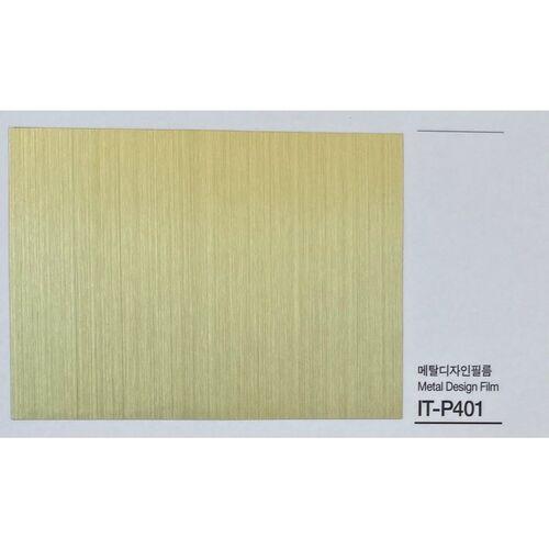 Kointec Kalın Yapışkanlı Folyo ITP401<br>100cmx1mt