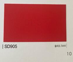 Kointec Solid Düz Renkler - Kointec Kalın Yapışkanlı Folyo Mat SD905<br>123cmx1mt