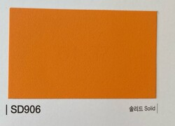 Kointec Solid Düz Renkler - Kointec Kalın Yapışkanlı Folyo Mat SD906<br>123cmx1mt