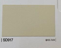 Kointec Solid Düz Renkler - Kointec Kalın Yapışkanlı Folyo Mat SD917<br>123cmx1mt
