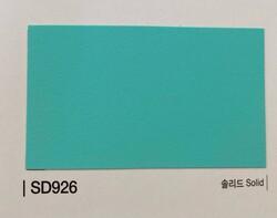 Kointec Solid Düz Renkler - Kointec Kalın Yapışkanlı Folyo Mat SD926<br>123cmx1mt