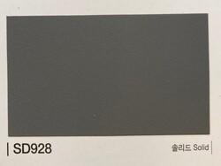 Kointec Solid Düz Renkler - Kointec Kalın Yapışkanlı Folyo Mat SD928<br>123cmx1mt