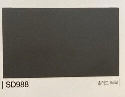 Kointec Solid Düz Renkler - Kointec Kalın Yapışkanlı Folyo Mat SD988<br>123cmx1mt